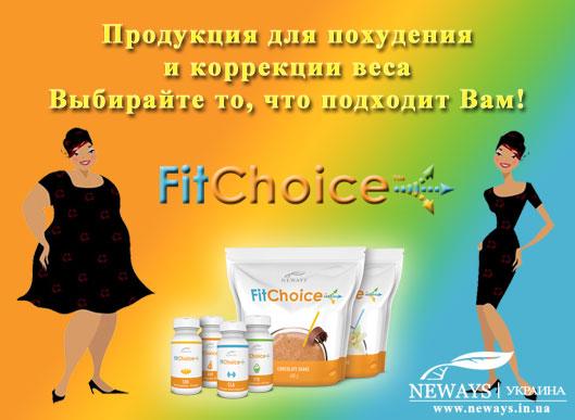 программы про похудение смотреть онлайн