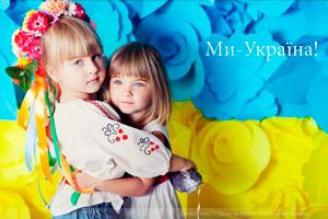 Лікування застуди по-українськи